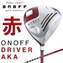 【送料無料】【2016年モデル】オノフ 赤 ドライバー[MP-516Dシャフト]ONOFF AKA/グローブライド