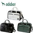 【送料無料】【ポイント10倍】アダバット ボストンバッグ ABB290 /adabat