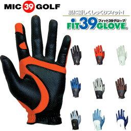 【送料無料】FIT39 <strong>ゴルフ</strong><strong>グローブ</strong> フィットサンキュー MIC39GOLF/ミック<strong>ゴルフ</strong> 男性用・女性用