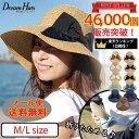 【おかげ様で4万個突破!!】 帽子 レディース 大きいサイズ...