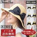 帽子 レディース UV 折りたたみ 大きいサイズ   夏 春...
