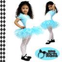 子供チュチュ キッズダンス コスチューム キッズ レオタード ダンス 衣装 水色 レオタード子供 キッズダンス衣装 団体