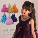 子供ドレス 発表会 子供ドレス フラワーガール 子供ドレス 子ども 発表会 ドレス キッズドレス ガールズドレス ピンク パープル イエロー オレンジ ブルー ネイビー