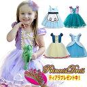 プリンセス 子供 ドレス コスプレ 子どもドレス キッズワン...