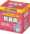 【アロン化成】安寿ポータブルトイレ用防臭剤226g×22包入り