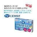 手軽に腸内ケア ビフィズス菌 巡優LKM512 アロン化成