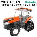 【総合評価 4.6】クボタトラクター 農機具ミニカー パワクロ グランドキングウェル KL34