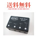 KTEL ケテル オーディオミキサー (AudioMixer) KT017 (KT019 FTM-10シリーズ用)