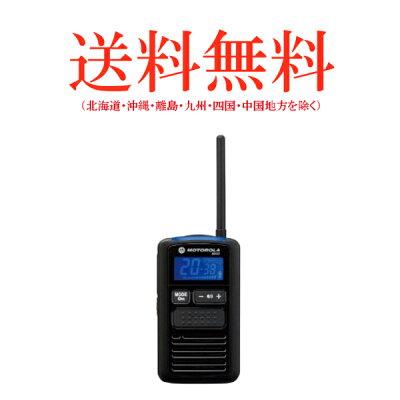 MOTOROLA/モトローラ特定小電力トランシーバー(無線機・インカム)/MS50(ブラック)本体セット