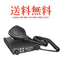 STANDARD / スタンダード 車載型簡易業務用無線機 GX5560VCAT(本体)