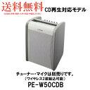 JVC KENWOOD ビクター/ケンウッド PE-W50CDB ポータブルワイヤレスアンプ 800MHz帯ワイヤレス対応CDプレーヤー搭載
