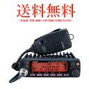 ALINCO アルインコ モノバンド29MHz FM 10W モービルトランシーバー DR-03SX