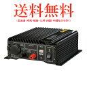 ALINCO アルインコ 20A級スイッチング方式DCDCコンバーター(DC24V-DC12V) DT-920