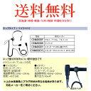 COMET/コメット CNM300F (アイコム/アルインコ/モトローラ/スタンダード用)ネックタイプヘッドセット