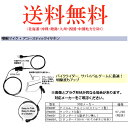 COMET/コメット CTM480F 咽喉マイク&アコースティックイヤホン(アイコム・アルインコ用)