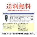 COMET/コメット HM-S9K スピーカーマイクロホン(ケンウッド用)