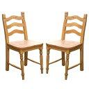 ダイニングチェアー 木製 カントリー風 ナチュラル 食堂椅子 食堂イス 食卓チェアー 食堂チェアー カウンターチェアー いす カフェチェアー