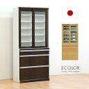 食器棚 完成品 90cm幅 幅90cm 引き戸 ダイニングボード キッチンボード 食器収納家具 キッチン収納棚 キッチンキャビネット 木製 北欧風