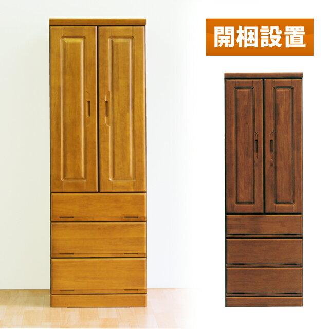 Wooden Wardrobe Styles : ... 256451 sn suwan 005 wardrobe wardrobe closet clothes hanging completed