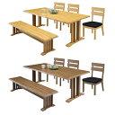 ダイニングテーブルセット 5点セット 4人掛け 4人用 食堂セット 食卓テーブルセット ダイニング5点セット カフェテーブルセット 四人掛け 四人用 木製 和風モダン風