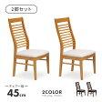 ダイニングテーブル 幅135cm ナチュラル ブラウン 木製 モダン風 4人用 四人用 食堂テーブル 食卓テーブル カフェテーブル てーぶる