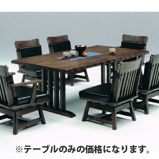 家庭のアイデア 6人 テーブル : ... テーブル 食卓テーブル 6人用