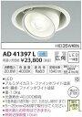 е│еде║е▀╛╚╠└ AD41397L е└ежеєещеде╚ еце╦е╨б╝е╡еы ╝л╞░┼└┼Ї╠╡д╖ LED