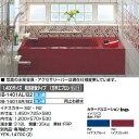【送料無料】浴槽 1400サイズ 1方半エプロン IB-1401AL(R) イナスバス 和洋折衷タイプ 1450×725×580【INAX】【風呂】【浴室】【湯舟】【湯船】【水廻り】【smtb-k】【kb】