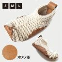 【チローテレザー Chilote Leather】 ルームシ...