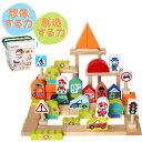 誕生日 2歳 男の子 つみき 2歳児 が 喜ぶ プレゼント おもちゃ クリスマス 誕生日 出産祝い お祝い ベビー 赤ちゃん CUBIKA キュビカ Town シリーズ 知育玩具 木のおもちゃ 積み木 木製 ブロック買い回り