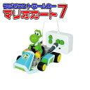 ラジオコントロールカー マリオカート7 ヨッシー ムラオカ ...