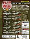 現用艦船キットコレクション4 フルコンプ 10個入 食玩・ガム(コレクション) エフトイズ【2017年3月27日発売予定】