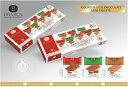 日本チョコレート ベルボー ミニタブレット アソートミルク (80g×1個) ベルギー ●500円→225円 【賞味期限2018年2月】 プレゼント お返し 節句 こどもの日
