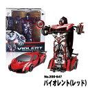 トゥルーパーズ 変形ラジコンカー ロボット バイオレント レッド RCチェンジングカー ロボから車に変形 トランスフォーム TRANSFORM ドリフト走行 《動画あり》 誕生日 男児 男の子 車 ラジコン プレゼント