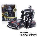 トゥルーパーズ 変形ラジコンカー ロボット ファイアス ブラック RCチェンジングカー ロボから車に変形 トランスフォーム TRANSFORM ドリフト走行 《動画あり》 誕生日 男児 男の子 車 ラジコン プレゼント