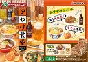 ぷちサンプル 夕やけ食堂 BOX 8個入 リーメント Re-Ment 2021年4月発売予定 予約販売