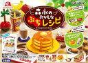 ぷちサンプル 森永のおかしなぷちレシピ BOX 8個入 リーメント Re-Ment 2021年4月発売予定 予約販売