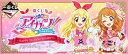 【送料無料 期間限定8/15まで】一番くじ アイカツ! - HAPPY 7th ANNIVERSARY!! - 1ロ