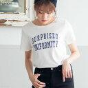 【メール便対応】 Tシャツ 半袖 選べる柄プリントTシャツ ...