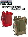 patagonia パタゴニア Lightweight Travel Tote Pack 22L ライトウェイト・トラベル・トート・パック ショルダーバッグ バックパ..