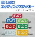 DB カッティングステッカー DB LOGO  ロゴステッカー 11cm×20cm
