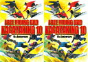 KAGAYAKING10 カガヤキング10 カービングテクニック フリーライディング テクニカル スノーボード カービング DVD スノー
