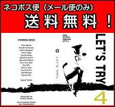 Let's Try4 レッツトライ4 グラトリDVD HOW TO DVD スノーボード グラトリ GROUND TRICK グラウンドトリック DVD