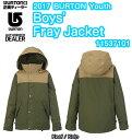 BURTON バートン 2016-2017 Youth Boys' Fray Jacket 11537101 ユース ジュニア ボーイズ  スノーボード ウェア ジャケット 2017モデル 正規品