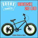BRONX 20DD ファットバイク 自転車 ブロンクス FATBIKE 外装7段 20インチ 自転車