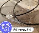 【3.0mm/60cm】マグネット ラバーチョーカー シリコ...