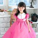 ロザリンチェリーピンクドレス(1号〜13号)子供ドレス 子供用ドレス こどもドレス ベビードレス 結婚式 発表会 コンクール