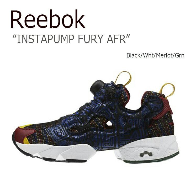 【エントリーでさらに5倍】【送料無料】 Reebok INSTAPUMP FURY AFR MERLOT 【リーボック】【ポンプフューリー】【アフリカン】【AR1706】 シューズ