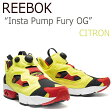 【送料無料】Reebok INSTAPUMP FURY ポンプフューリー / CITRON【リーボック】【ポンプフューリー】【V47514】