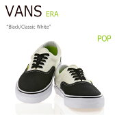【送料無料】VANS POP COLOR COLLECTION ERA BLACK/CLASSIC WHITE【ロンハーマン】【日本未発売】【VN00018FIUA】